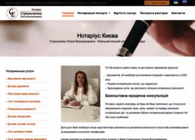 Notarius24.kiev.ua thumbnail