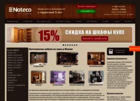 Noteco.ru thumbnail