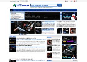 Noteforum.co.kr thumbnail