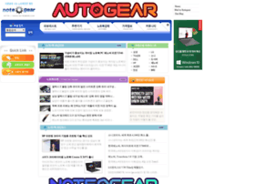 Notegear.co.kr thumbnail