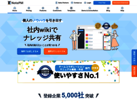 Notepm.jp thumbnail