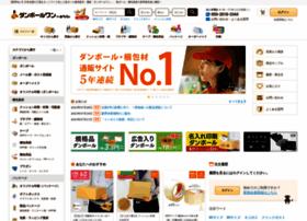 Notosiki.co.jp thumbnail