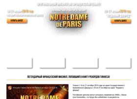 Notre-dame-de-paris.ru thumbnail
