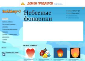 Noutlbuk.ru thumbnail
