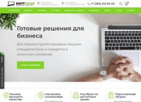 Noutlend.ru thumbnail