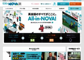 Nova.co.jp thumbnail
