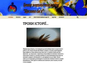Nova7ya.org.ua thumbnail