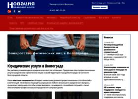 Novacia34.ru thumbnail