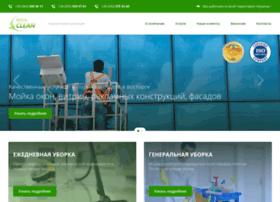Novaclean.com.ua thumbnail