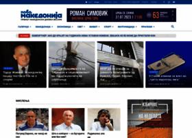 Novamakedonija.com.mk thumbnail