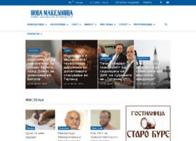 Novamakedonija.mk thumbnail