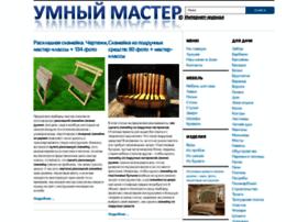 Novamett.ru thumbnail