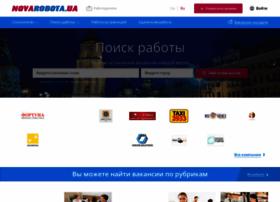 Novarobota.ua thumbnail