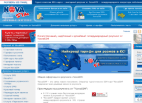 Novasim.net thumbnail