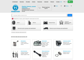 Novaton.com.ua thumbnail