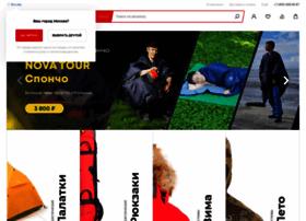 Novatour.ru thumbnail