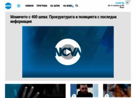 Novatv.bg thumbnail