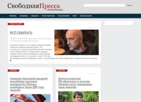 Novayagazeta-nn.ru thumbnail