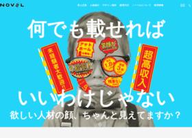 Novel-group.co.jp thumbnail