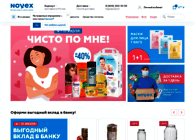 Novex.ru thumbnail