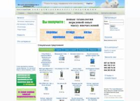 Novi-kroli.com.ua thumbnail