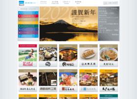 Novil.co.jp thumbnail
