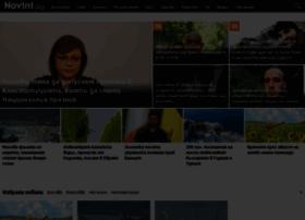 Novini.bg thumbnail