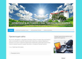 Novizna.ru thumbnail