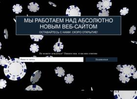 Novo-play.ru thumbnail