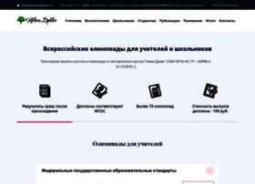 Novoedrevo.ru thumbnail