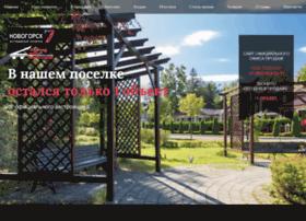 Novogorsk-7.ru thumbnail
