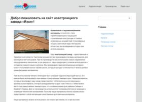 Novoizol.ru thumbnail