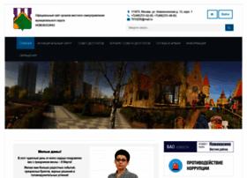 Novokosino.org thumbnail