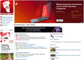 Novokuz.net thumbnail