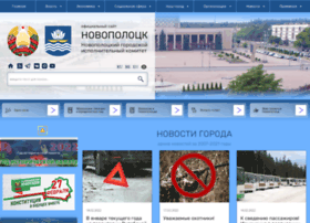 Novopolotsk.by thumbnail