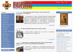 Novorossia.org thumbnail