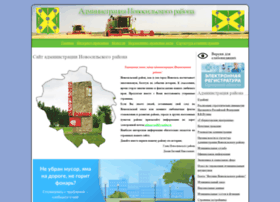 Novosilr.ru thumbnail
