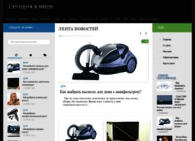 Novosti-obo-vsem.ru thumbnail