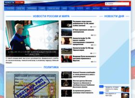 Novosti-rossii.ru thumbnail