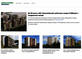 Novostroy-ivanovo.ru thumbnail