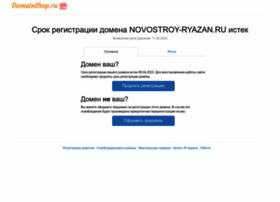 Novostroy-ryazan.ru thumbnail