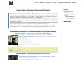 Novostroykimoscow.ru thumbnail