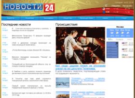 Novosty-24.ru thumbnail