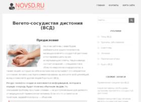 Novsd.ru thumbnail