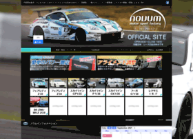 Novum-msf.jp thumbnail