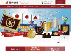 Nozaki.net thumbnail