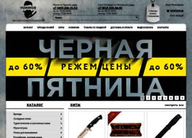 Nozhikov.ru thumbnail