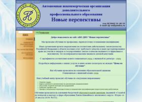 Np-nv.ru thumbnail