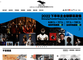 Npac-weiwuying.org thumbnail
