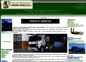 Npf-midas.com.ua thumbnail